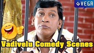 Vadivelu Tamil Best Comedy Scenes | Best Comedy Scenes In Kollywood HD