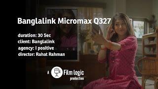 Banglalink Micromax Q327