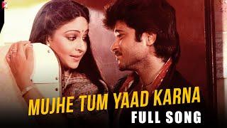 Mujhe Tum Yaad Karna - Full Song HD | Mashaal | Anil Kapoor | Rati Agnihotri