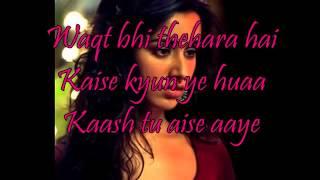 Sun Raha Hai Na Tu Female Version Lyrics