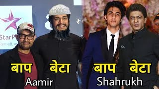 Bollywood Famous Actor