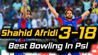 Shahid Afridi Best Bowling 3 for 18 in PSL   Karachi Kings Vs Multan Sultans   HBL PSL 2018