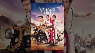 Vaisakhi List (2016) - Official Full Punjabi Movie HD