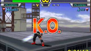 Playstation 1 - Fighting Games