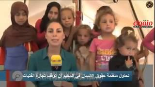 شاهد كيف يتعامل السعوديون مع اللاجئات السوريات