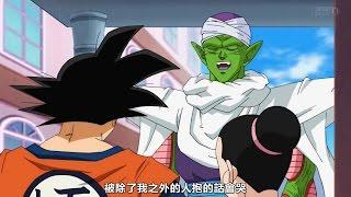 龍珠超 Dragon Ball Super 43 比克:可別誤會了  是因為他們出門我才來幫忙顧小潘的