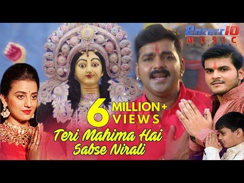Xxx Mp4 Teri Mahima Hai Sabse Nirali Full Song Saiyan Superstar Pawan Singh Akshara Singh Amp Kallu 3gp Sex