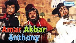 Amar Akbar Anthony {HD} - Superhit Comedy Film - Amitabh Bachchan - Vinod Khanna - Rishi Kapoor