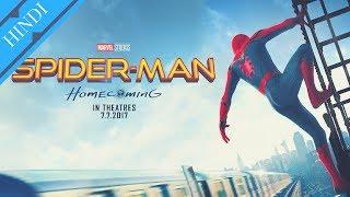 Spider-Man: Homecoming Spoiler Free Review in HINDI   SuperSuper