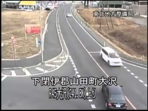 Power Of Nature - Real Video of Natural Disaster happened in Japan