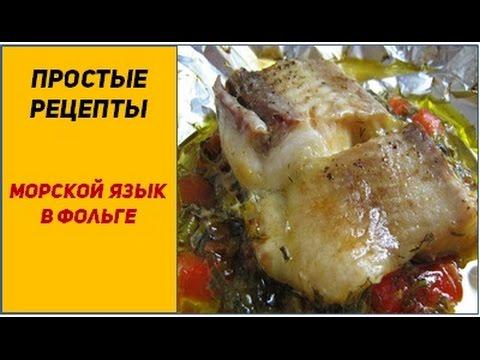 Рецепт супа из чечевицы с мясом