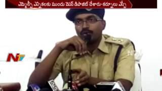 Kurnool District SP Ravi Kiran Speaks to Media about Narayana Reddy Issue    NTV