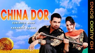 CHINA DOR    SURINDER MAAN & KARAMJIT KAMMO    New Punjabi Songs 2016    HD AUDIO