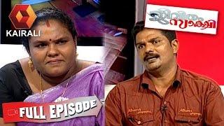 Jeevitham Sakshi 19 10 2014 Full Episode