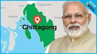 চট্টগ্রামে হাজার একর জমি ভারতীয়দের- নিশ্চয়তা প্রধানমন্ত্রী শেখ হাসিনার !! Bangladesh-India Relation
