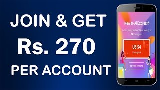 Free Rs. 270 for ALL Users !! Best Offer Of 2017 !! Get Rs. 270 Per Account !!
