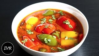 Shahi Shimla Mirch Curry Recipe | Royal Bell Pepper Curry | Restaurant Style Capsicum Sabzi Recipe