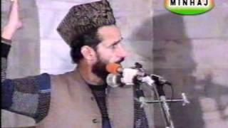 0095 NAAT-Nawa e Zahoori Mehfil e Naat Vol 01-11-08-1988 LAHORE.DAT