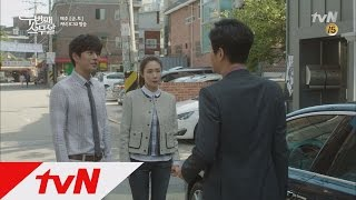 Second 20s Secretly caring Lee Sang-yoon's way of showing coy consideration 1 Second 20s Ep5