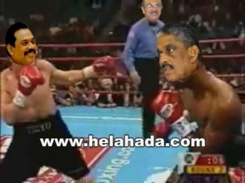 Sarath Fonseka vs Mahinda Rajapaksa Boxing Fight