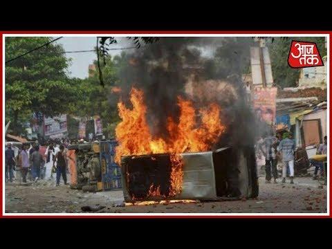 Xxx Mp4 Shatak AajTak Clashes Break Out Between Two Groups In Bihar S Ara Many Injured 3gp Sex