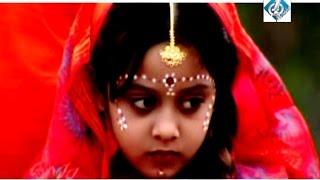 Bengala Full Sad Songs তুমি আমার ময়না পাখি । সেই ছোট্ট দিঘীর Official Music Video Junior ।One Music