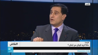إيلي حاتم يعلق على رفض مارين لوبان ارتداء الحجاب في دار الإفتاء