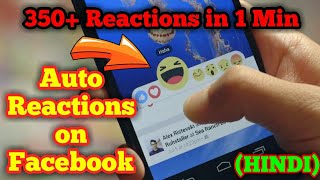 Get auto reactions on facebook | Free unlimited likes