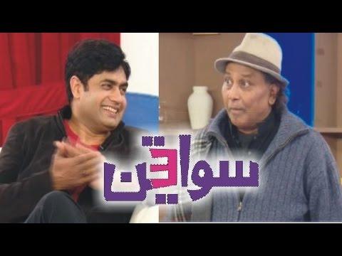 Sawa Teen 4 March 2016 - Abrar ul Haq  Special - Part 1