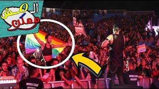 المش ممكن | المثليين في مصر - مشروع ليلي .؟!
