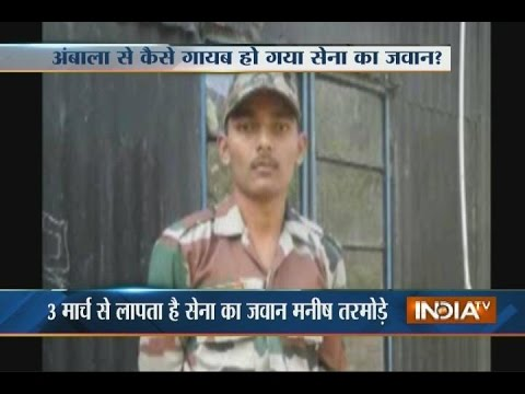 Indian Army Soldier Mysteriously Disappears from Ambala Railway Station