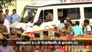 Swathi Murder Case : Ramkumar's body given to his family after postmortem