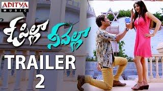 O Pilla Nee Valla Trailer 2    Krishna Chaitanya, Rajesh Rathod, Monika Singh