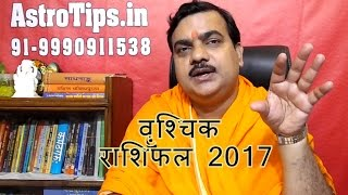 Vrishchik Rashifal 2017: Scorpio Horoscope 2017: वृश्चिक राशिफल 2017: in Hindi By Pt Deepak Dubey