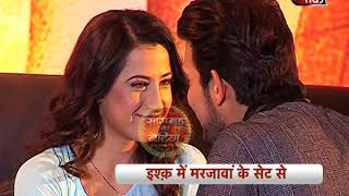 Ishq Mein Marjavan: WHAT! Deep And Arohi Come Closer?