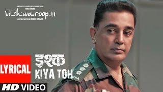 ISHQ KIYA TOH Lyrical Song    VISHWAROOP 2    Kamal Haasan, Rahul Bose