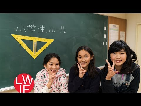 Xxx Mp4 Elementary School Rules In Japan Subtitles Available 3gp Sex
