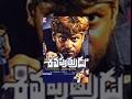 Siva Puthrudu Telugu Full Movie   Chiyaan Vikram, Suriya, Laila, Sangeetha   #TeluguMovies
