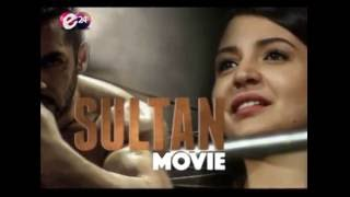 छैनन् रिलिजमा यो साता नेपाली फिल्महरु- E24 TV
