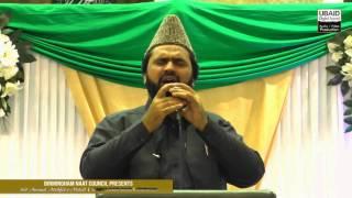 roos na sanwal yaar by syed zabeeb masood