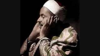 Sh. Muhammad Rifat Sura Ar-Rahman Part 2