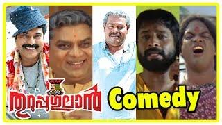 Thuruppugulan Malayalam Movie | Comedy Scenes | Part 1 | Mammootty | Innocent | Jagathy Sreekumar
