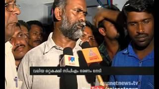 Muslim League-Congress fight in Kalikavu made CPM to win in civic poll