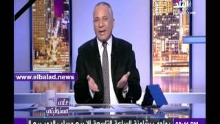 صدى البلد |«تحت الأرض» تهدد أحمد موسى ومرتضى منصور