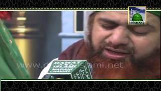 Amazing Munajat - Muhabbat mein Apni Guma Ya Ilahi - Naat Khawan Furqan Attari