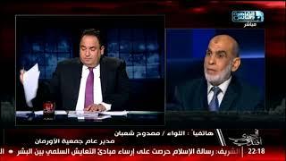 الجمعة .. افتتاح قرية الروضة بشمال سيناء بعد إعادة إعمارها