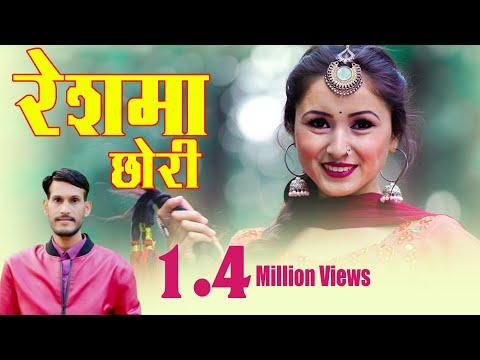 Xxx Mp4 Reshma Chori L Latest Garhwali Song Geetaram Kanswal L D J Song 2018 3gp Sex