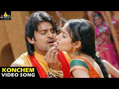 Xxx Mp4 Munna Songs Konchem Konchem Video Song Telugu Latest Video Songs Prabhas Ileana 3gp Sex