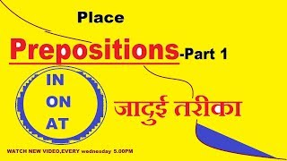 Prepositions 1 IN ON AT SSC CGL NOTES