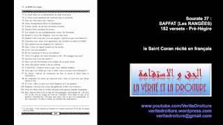Sourate 37 : SAFFAT (Les RANGÉES)  Coran récité français seulement- mp3 audio- www.veritedroiture.fr